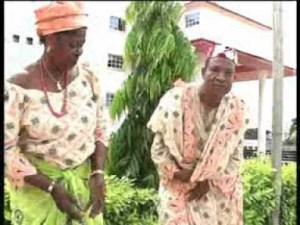 Waziri Oshomah - Agbonkhuagbe